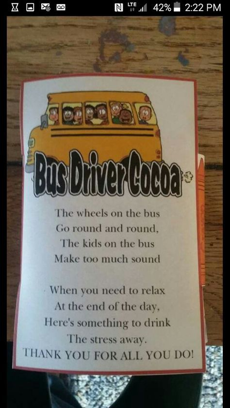 end of the year bus driver thank you