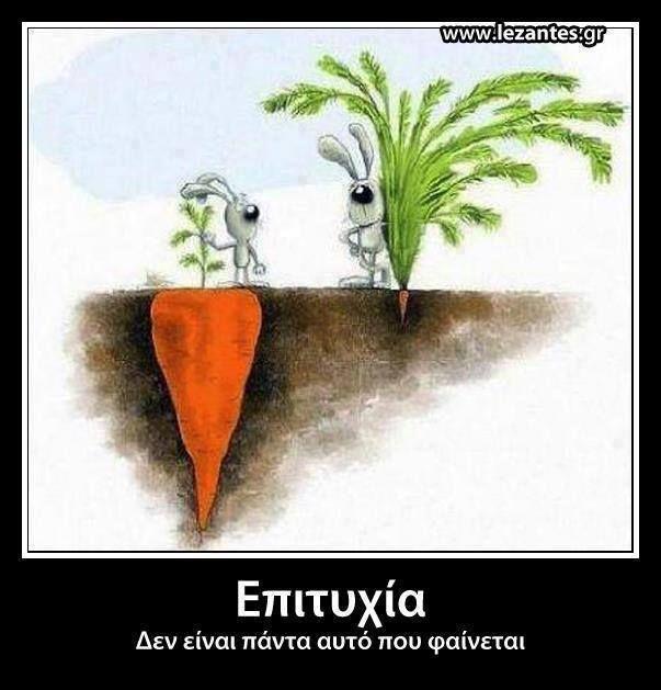 Humor 2013 http://ift.tt/2dU0lnk http://ift.tt/2e4Wfcb