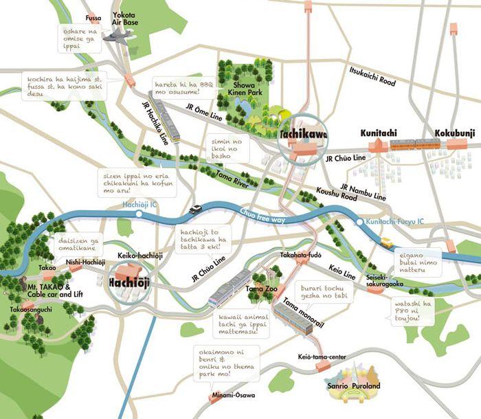 日々地図を作り続けるデザイナーのつぶやき-立川マップ