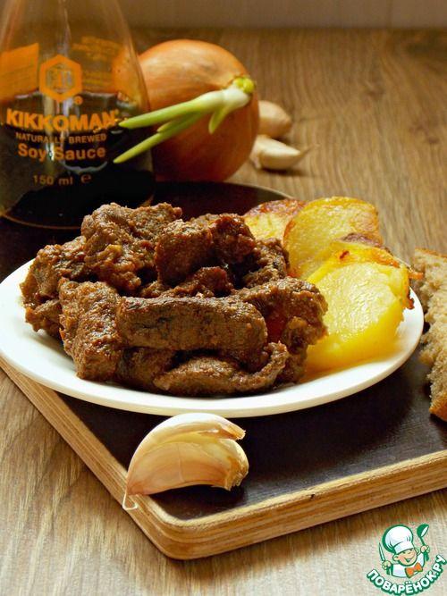 Тушеная говядина в соевом соусе - кулинарный рецепт