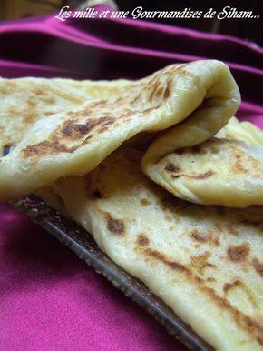 Salam alaykoum, bonjour... Avec ce grand froid qui arrive, rien de tel pour commencer la journée avec une bonne crêpes feuilletés marocaines, que l'on appelle msemmen farcies de fromage, accompagnée d'un bon verre de thé à la menthe... Après cela la journée...