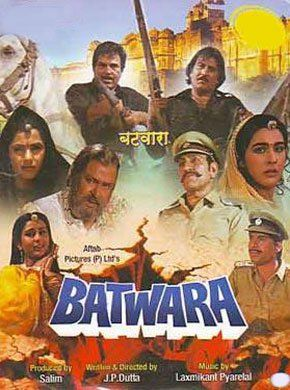 Batwara Hindi Movie Online - Dharmendra, Vinod Khanna, Dimple Kapadia, Poonam Dhillon, Amrita Singh, Amrish Puri and Shammi Kapoor. Directed by J.P. Dutta. Music by Laxmikant Shantaram Kudalkar. 1989 [U] ENGLISH SUBTITLE