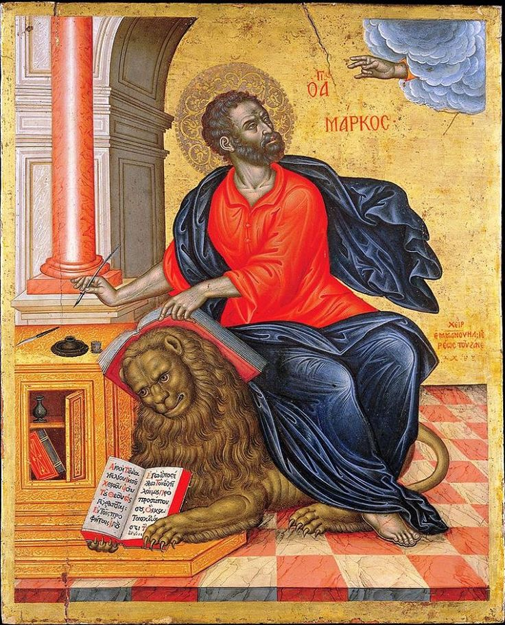 Image result for st mark icon tripoli