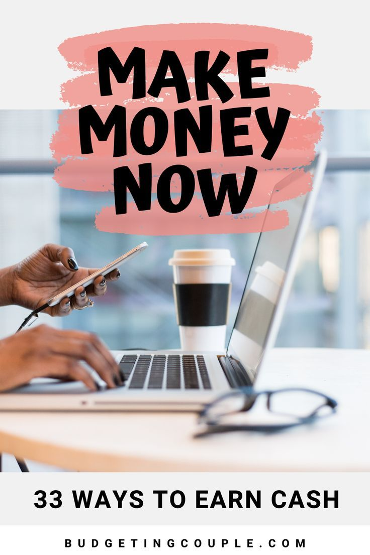 11 Ways To Make Extra Money This Week Struggle Today Strength Tomorrow Personal Finance Quotes Extra Money Financial Motivation