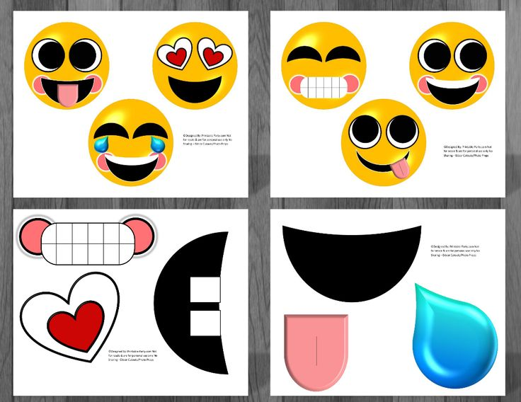 Emoji Printable Birthday Supplies that you can use to design a cool and stylish smiley face celebration. Decorate your next birthday using this happy face party theme.