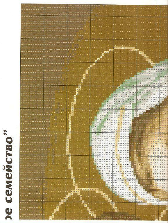 Solo Patrones Punto Cruz (pág. 500) | Aprender manualidades es facilisimo.com