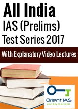 Orient IAS All India IAS Prelims Test Series 2017 by Orient IAS - English Medium https://onlinetyari.com/store/-i5038.html #IASprelims2017 #iasexam