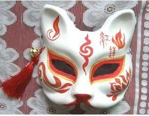 Japanese Style Painted Fox Mask