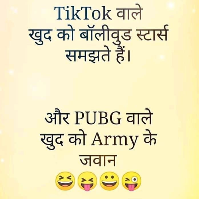 Pin By Rinku Singh On Hindi Jokes Latest Funny Jokes Very Funny Jokes Some Funny Jokes
