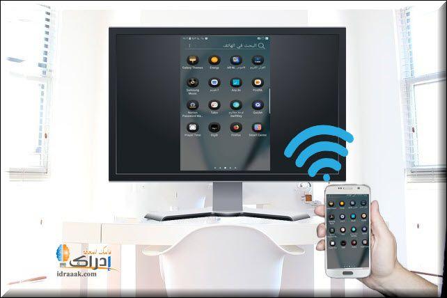 تحميل برنامج عرض شاشة الاندرويد على التلفزيون وطريقة التوصيل لاسلكيا او بواسطة كابل Computer Monitor Electronic Products Electronics