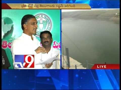 AP Govt violating water allocation GOs - Harish Rao