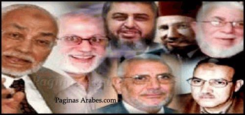 Asociación entre Washington y los Hermanos Musulmanes - paginasarabes