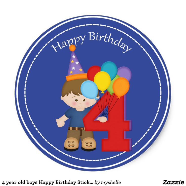 4 Year Old Boys Happy Birthday Sticker