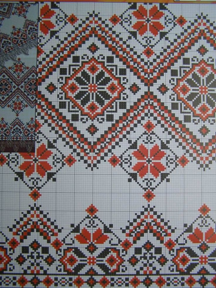 Ukrainian Cross Stitch Embroidery Pattern Wedding Towel Rusnyk Napkin Pillow   eBay