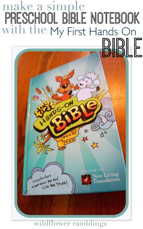 Create a preschool bible notebook for your bible learning time. We use and love the super easy My First Hands On Bible.