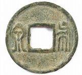 Wang Mang Bu Quan (Spade Coin) also known as Male Cash