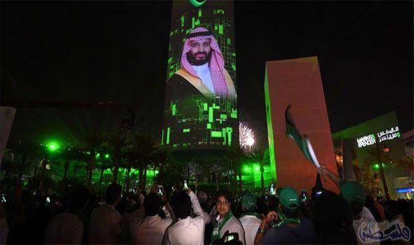 هيئة الترفيه السعودية تعلن عن افتتاح 40 دار عرض سينمائية Saudi Arabia Iran Civil Society