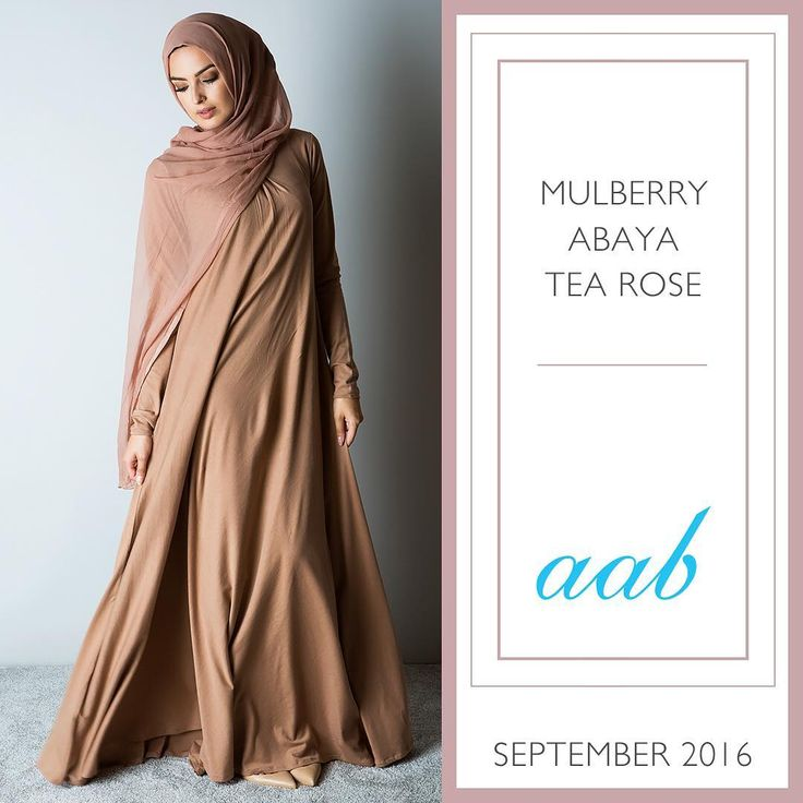 Coming Soon  Mulberry Tea Rose  #aabcollection #mulberry #tearose #eidcollection #abaya #hijab