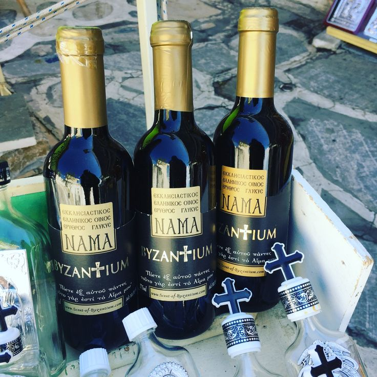 Holy Communion Sweet Greek Wine Nama Byzantium at Tinos Retail Store - www.nioras.com