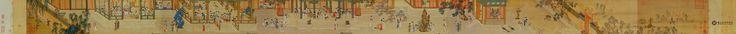 Цю Ин ок. 1475 — ок. 1552 гг) — китайский художник.  Цю Ин не был придворным художником; он не был ни монахом, ни чиновником, этот человек «сделал себя сам», родившись редким «самородком», и добившись высоких художественных достижений упорным трудом.