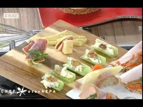 Chef στον αέρα | πιατέλα αλλαντικών, πασ - 25/05/2015