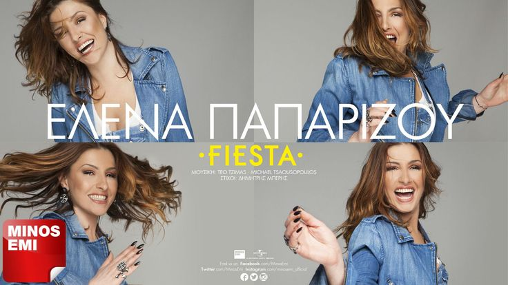 Fiesta - Έλενα Παπαρίζου | Official Audio Release