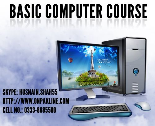 This is pin for short Basic Course for computer in urdu and with Description watch and give us feedback