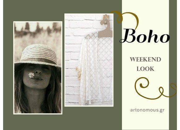 look of the weekend // blog.artonomous.gr