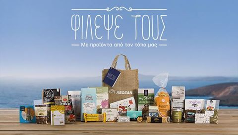 """New partnership with Aegean Airlines: Fee-le-pse toos (""""treat them"""" in Greek) Following our partnership with Marriot Hotels, we begin the new season with a dynamic partnership: Aegean Airlines offers Agora' s botanical olive oil soaps to those passengers that will receive a gift box as an expression of Greek hospitality. www.agorafinefoods.com"""