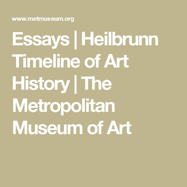 essays on the metropolitan museum of art Unlike most editing & proofreading services, we edit for everything: grammar, spelling, punctuation, idea flow, sentence structure, & more get started now.