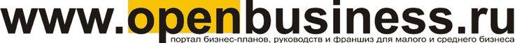портал бизнес-планов и руководств по открытию бизнеса