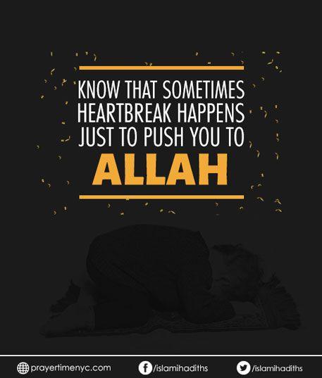 Trust Allah quote