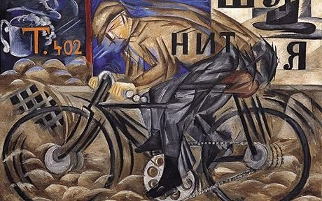 The Cyclist (1913). Natalia Sergeevna.  women in the futurist movement