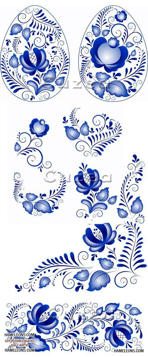Русская голубая роспись и орнамент - цветы и пасхальные яйца в векторе