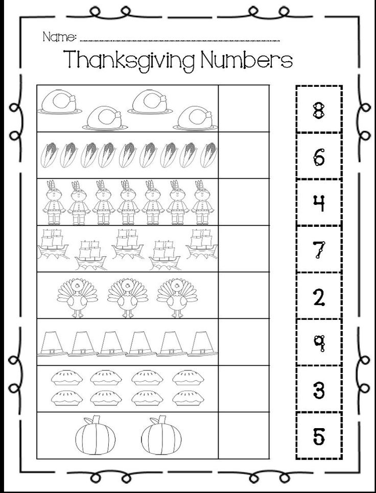 Thanksgiving counting worksheet ~Freebie