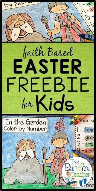 Faith Based Easter Activities for