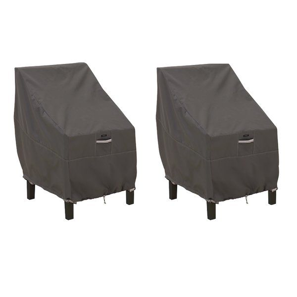Just For You Kendala Water Resistant Patio Chair Cover Set Of 2