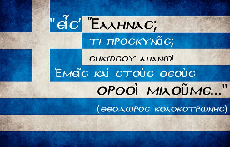 greece-report.blogspot.com