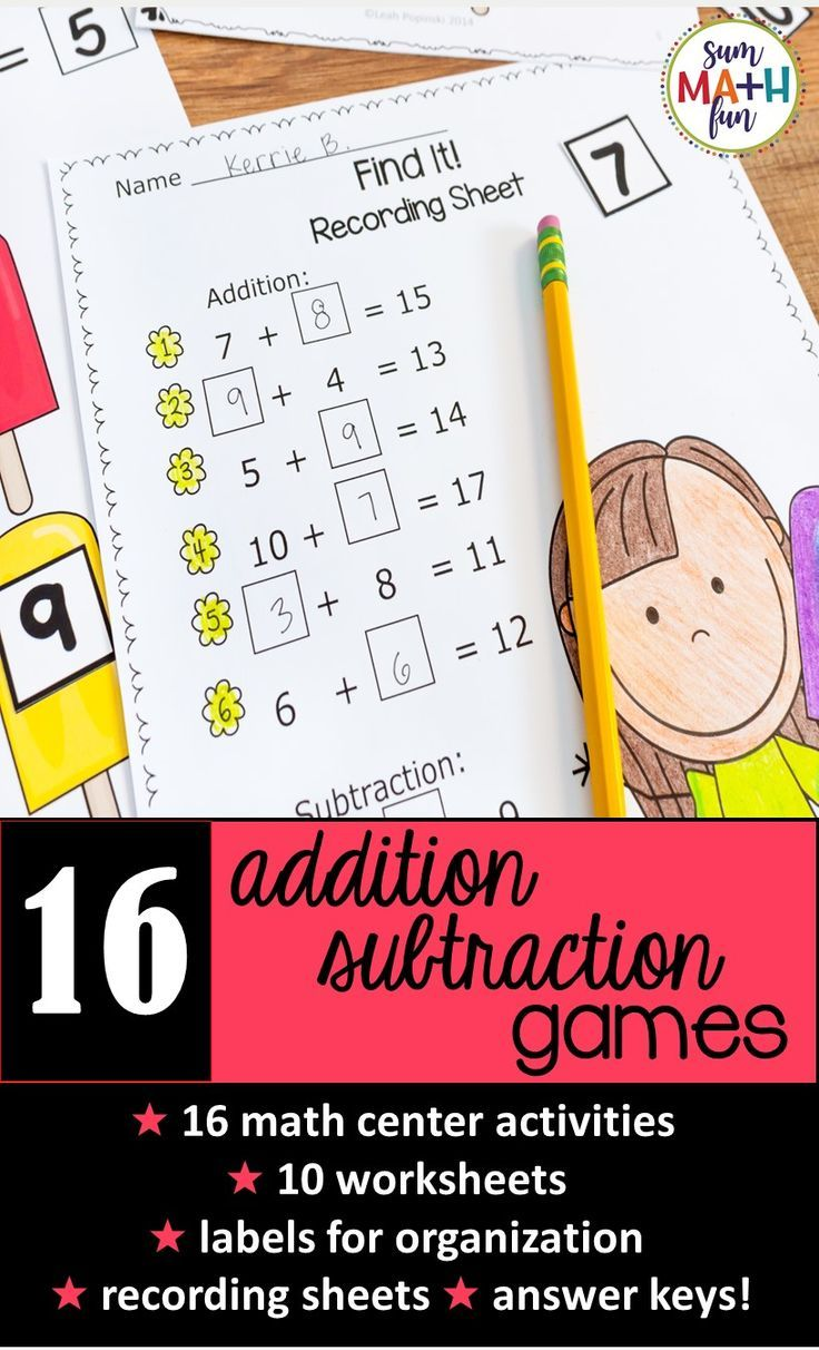 Addition and subtraction facts fluency games. Build addition facts fluency and subtraction facts fluency easily! A total of ★16 math center activities ★10 worksheets to check understanding ★labels for organization plus more! Just print, laminate or use sheet protectors and use year after year. #additionfacts #subtractionfacts #factfluency #additiongames #secondgrade #subtractiongames