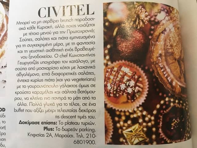 A recipe for the traditonal Christmas buffet by our executive chef! Enjoy!!  #CivitelHotels #OlympicAthens