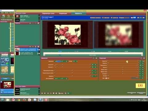 Proshow Producer 5.0 начинающим краткий урок 5 центр вращения - YouTube