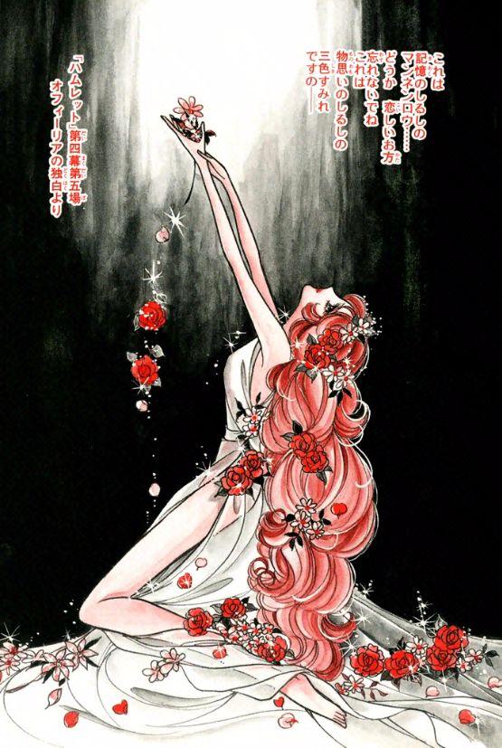 fehyesvintagemanga:  Aoike Yasuko – Hamlet o Korose!