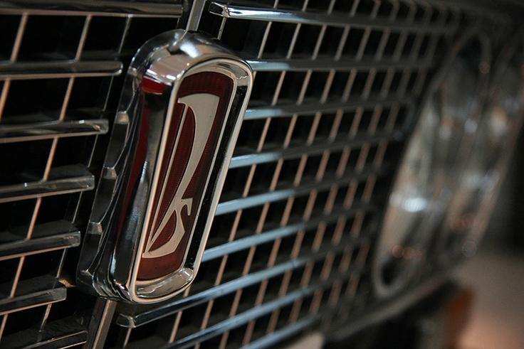 Lada Car Museum