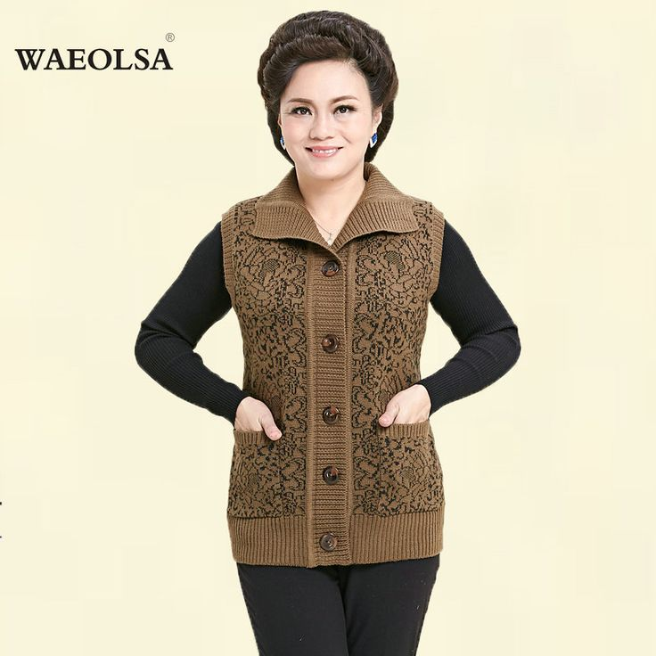 Autumn Mother Grandma's Knitted Vest Brown Dark Red Woolen Cardigans Sweaters Sleevless Knitwear Classical Mother's Vests Female #Affiliate