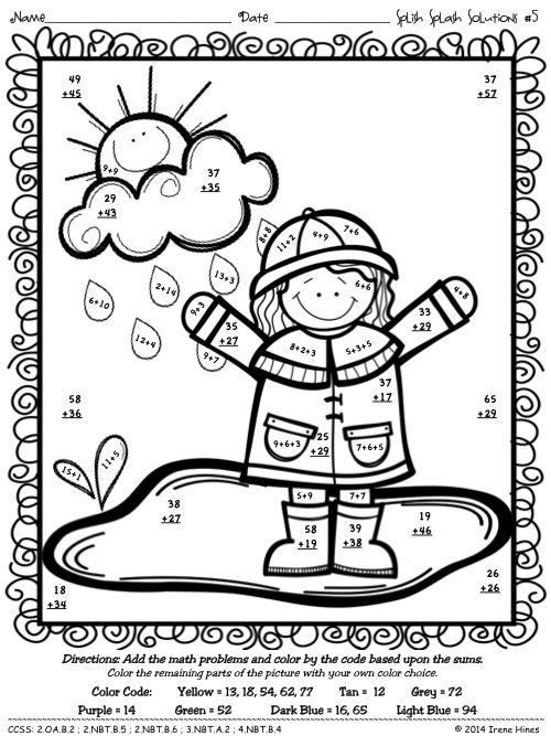Splish Splash Solutions Spring Math Printables Color By