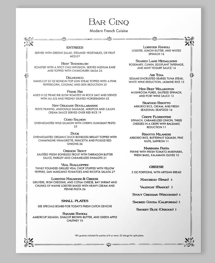 13 best french menus images on pinterest