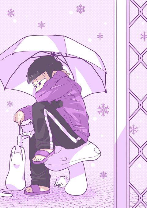 おそ松さん Osomatsu-san 一松「PURPLE」/「うさぽんぬ」のイラスト [pixiv]