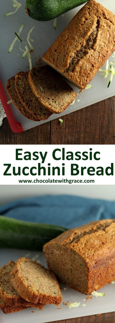 My family's favorite, easy zucchini bread recipe. Simple, moist and delicious. Ways to use up extra zucchini | #zucchinibread #zucchini #zucchinirecipes