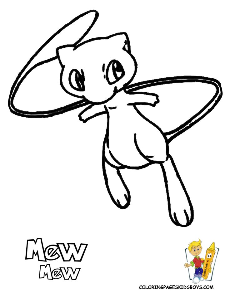 pokemon coloring   Free Pokemon Coloring of Mew at coloring-pages-book-for-kids-boys.com