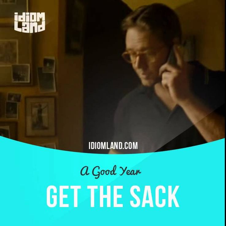 """Get the sack"" means ""to be told to leave your job"".  Text in the clip form ""A Good Year"": - I've decided to stick around for a couple of days. - So it's true, you are getting the sack. - No, I'm not getting the sack, Charlie. I'm just exploring my options, with a view to realizing the full potential of my inheritance. - Well, speaking of your inheritance, how soon before we can view?  #idiom #idioms #slang #saying #sayings #english #efl #esl #tesl #tefl #toefl #ielts #toeic #russellcrowe"